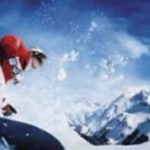 Австрия – родина горных лыж